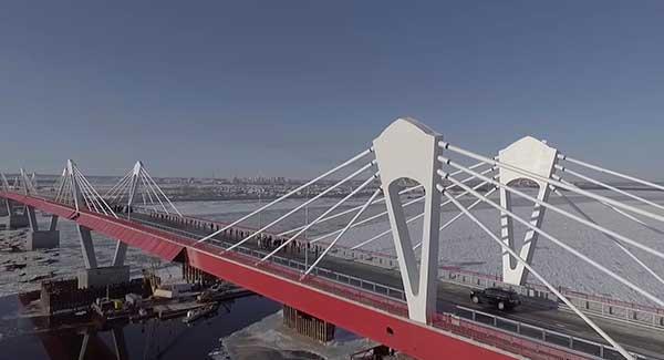 puente-union